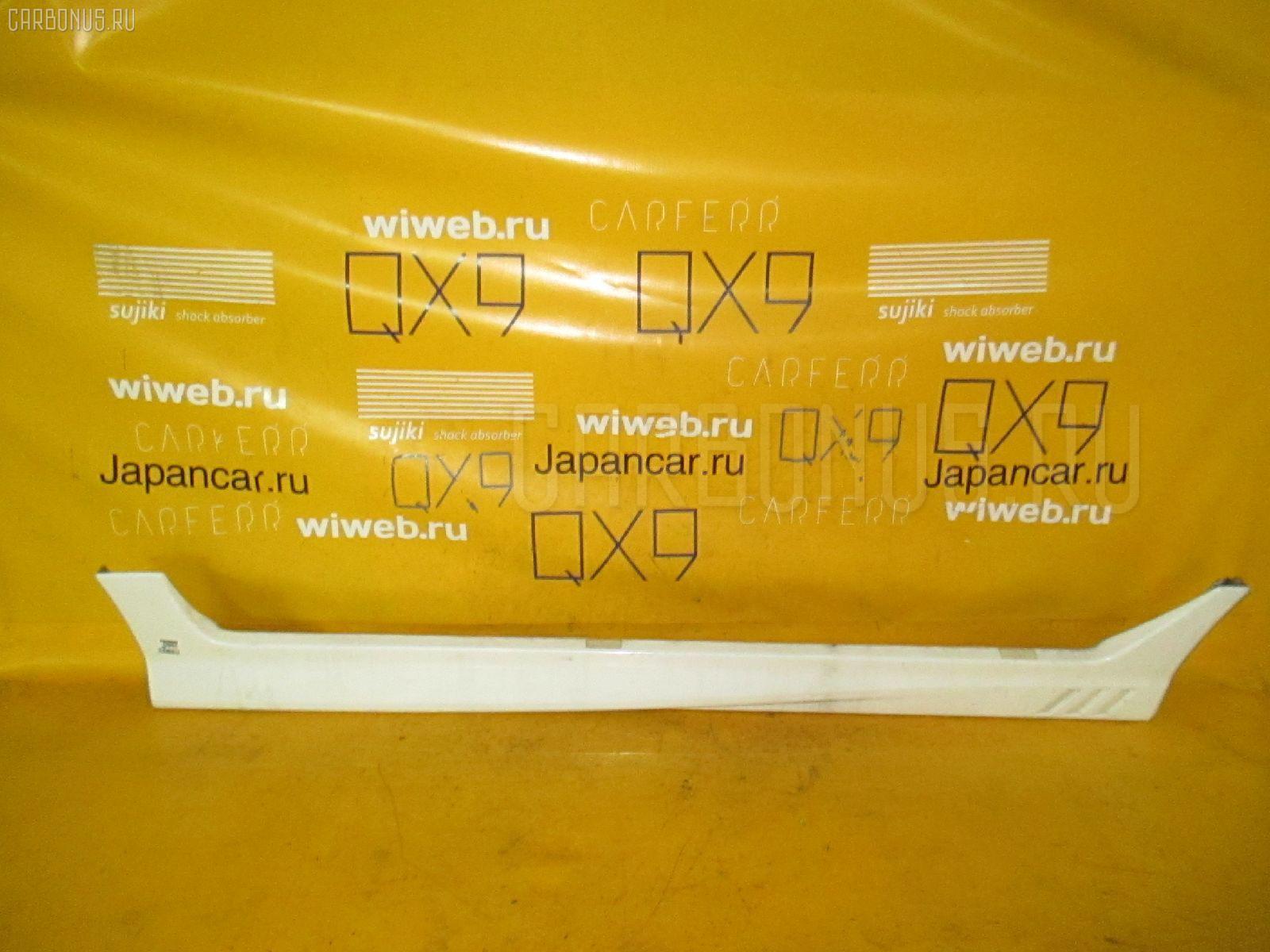Порог кузова пластиковый ( обвес ) NISSAN CUBE AZ10. Фото 11