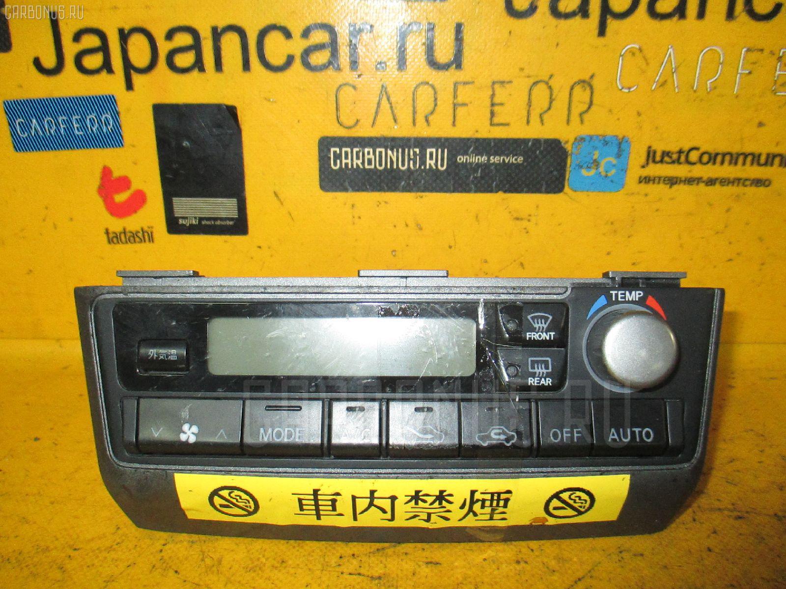 Блок управления климатконтроля Nissan Cefiro A33 VQ20DE Фото 1