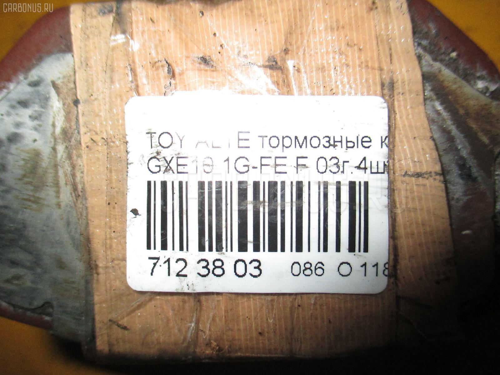 Тормозные колодки TOYOTA ALTEZZA GXE10 1G-FE Фото 3