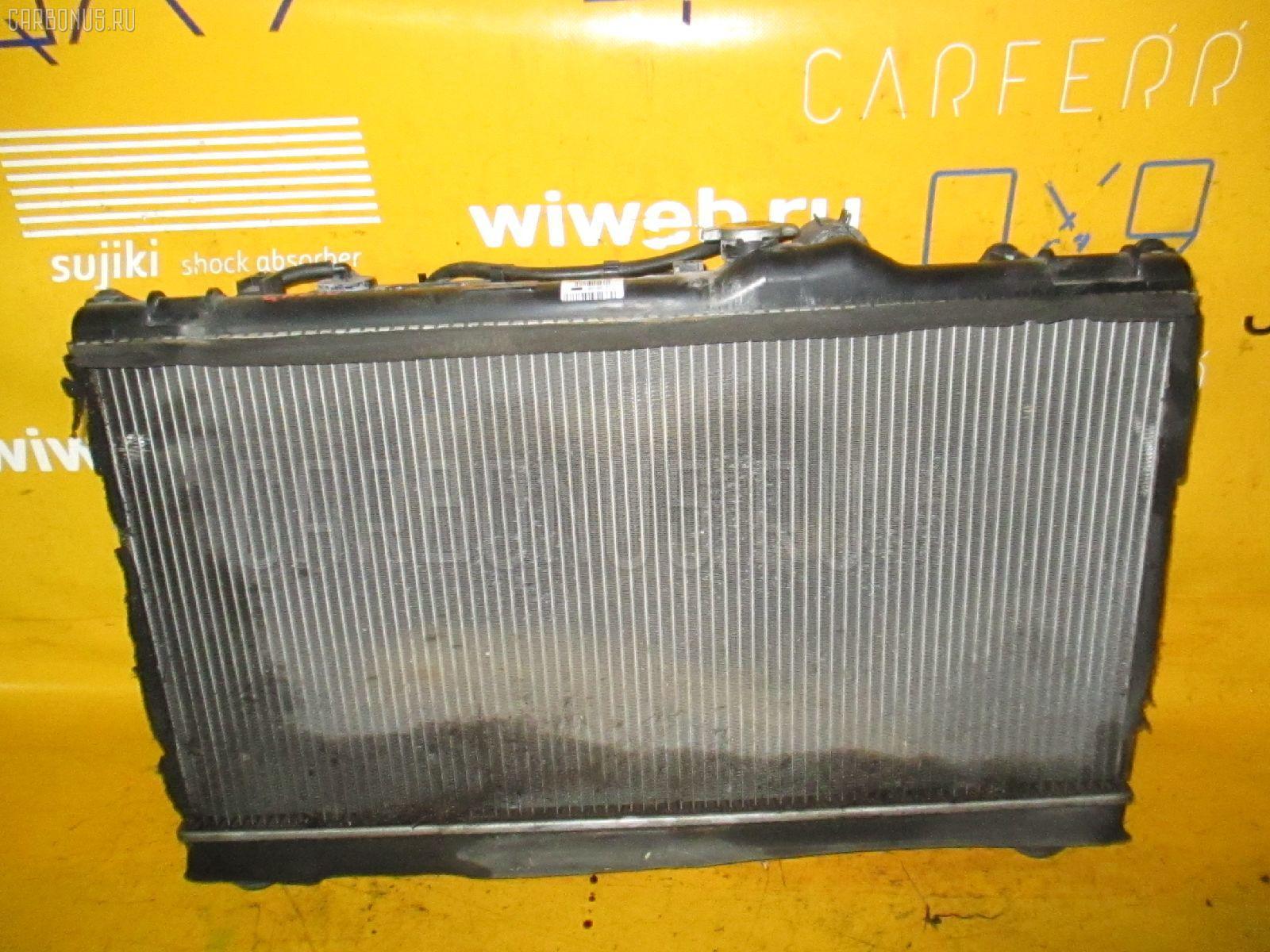 Радиатор ДВС TOYOTA ALTEZZA GXE10 1G-FE. Фото 10
