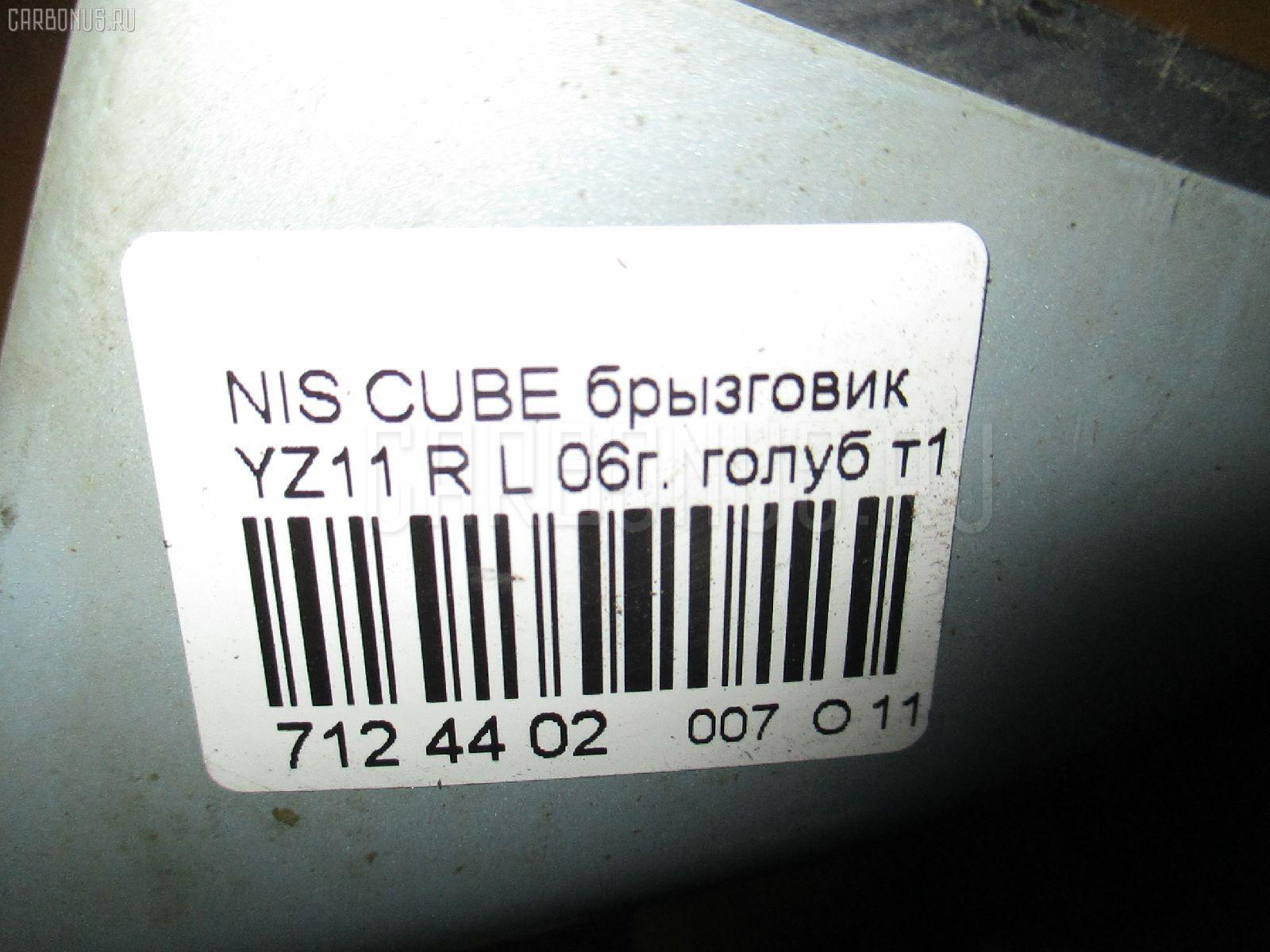 Брызговик NISSAN CUBE YZ11 Фото 2