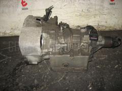 КПП автоматическая Mitsubishi Bravo U41V 3G83 Фото 3