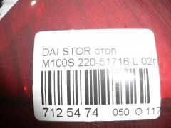 Стоп Daihatsu Storia M100S Фото 5