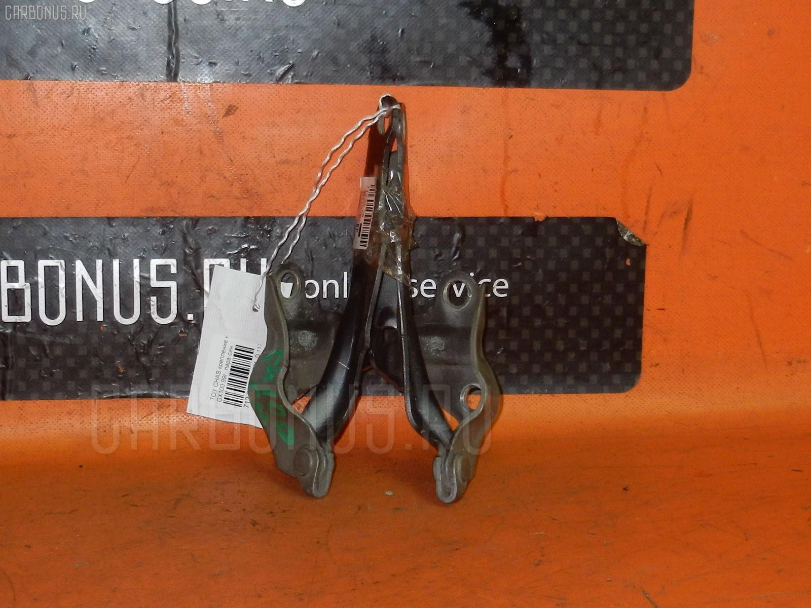 Крепление капота TOYOTA CHASER GX100 Фото 1