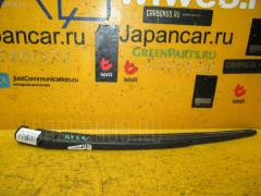 Держатель дворника Mazda Atenza sport wagon GY3W Фото 2