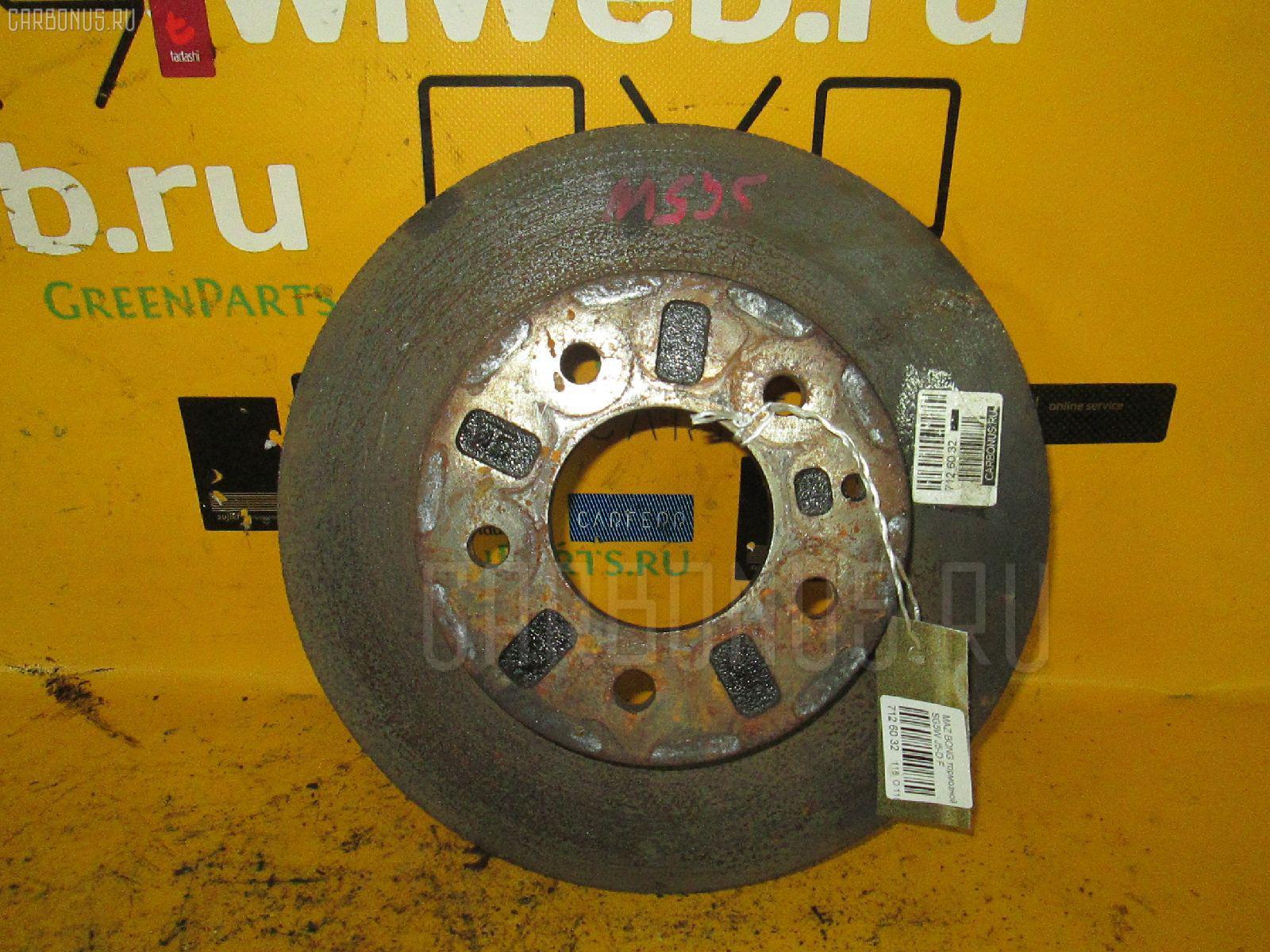 Тормозной диск MAZDA BONGO FRIENDEE SG5W J5-D Фото 2