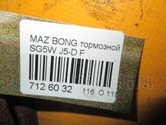 Тормозной диск Mazda Bongo friendee SG5W J5-D Фото 3
