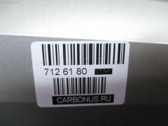 Решетка радиатора Mitsubishi Dingo CQ1A Фото 3