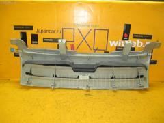 Решетка радиатора Mitsubishi Dingo CQ1A Фото 1