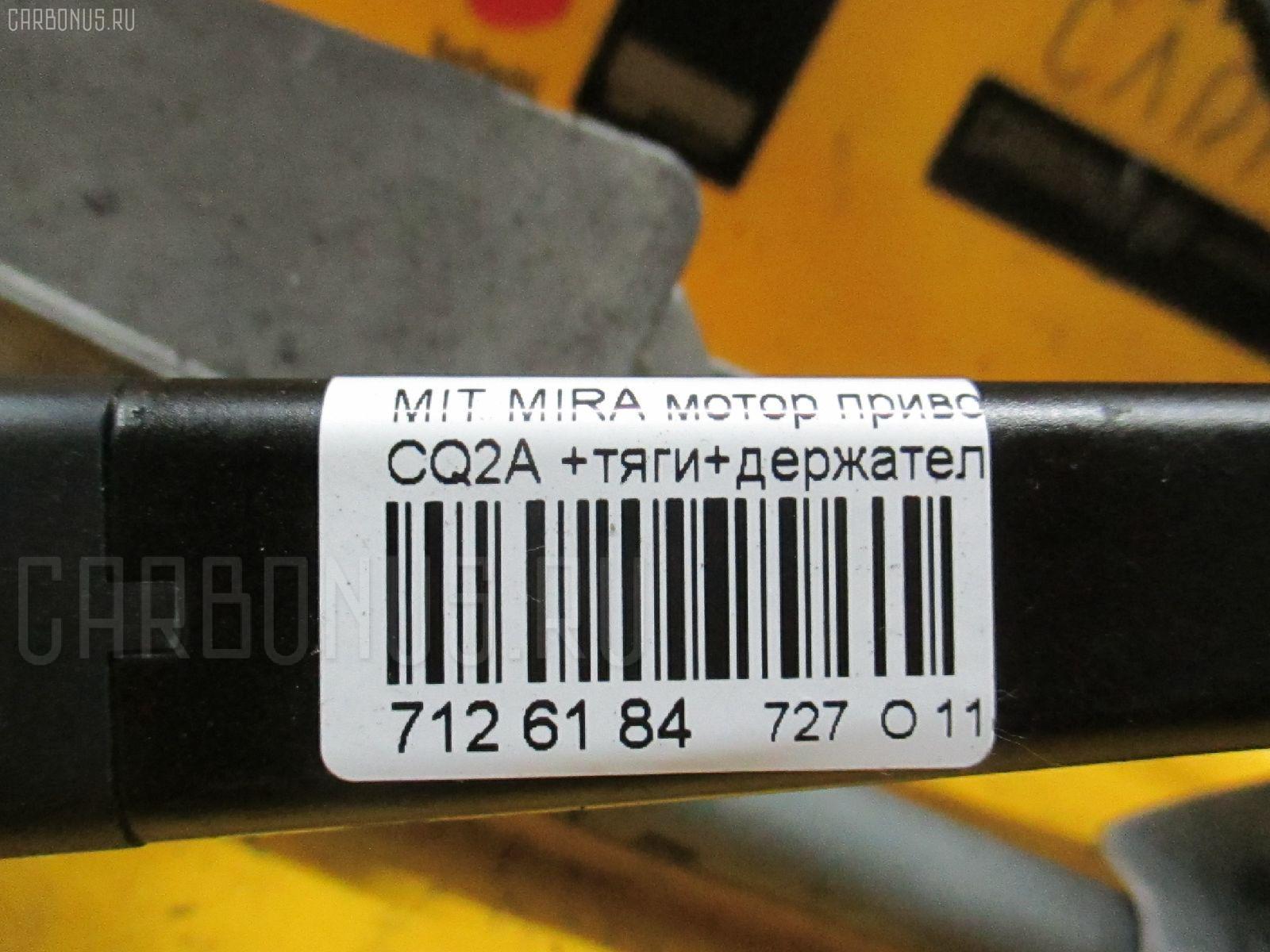 Мотор привода дворников MITSUBISHI MIRAGE DINGO CQ2A Фото 3