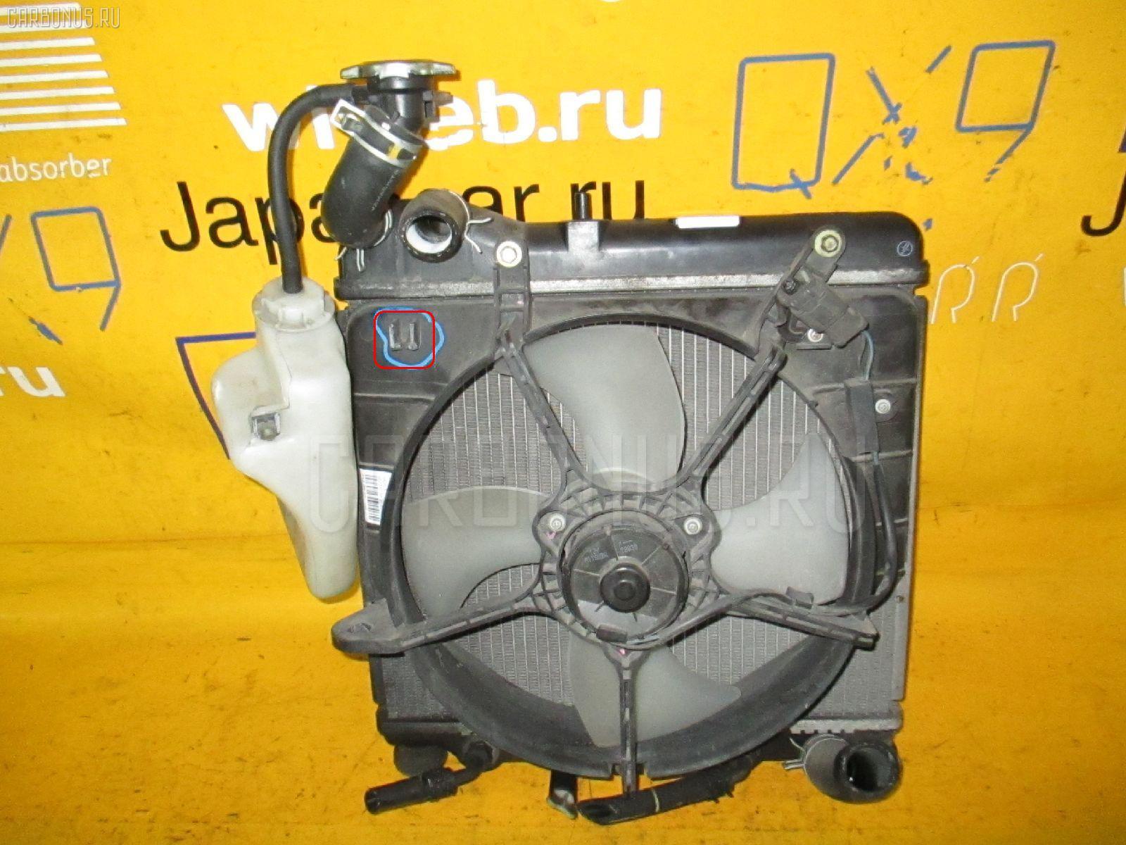 Радиатор ДВС HONDA FIT GD3 L15A. Фото 7
