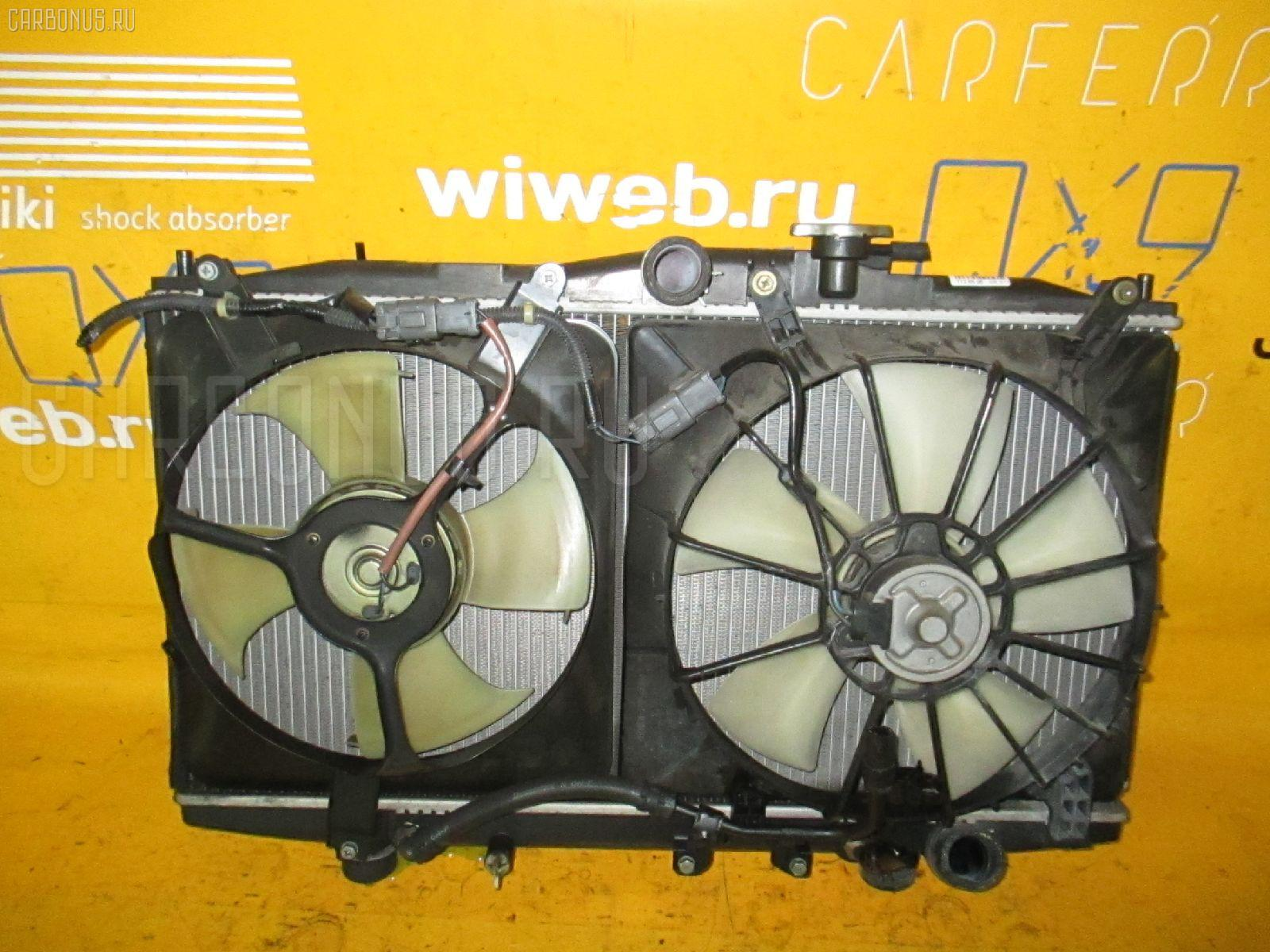 Радиатор ДВС HONDA ACCORD CL3 F20B. Фото 9