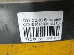 Брызговик Toyota Corona premio ST215 Фото 2