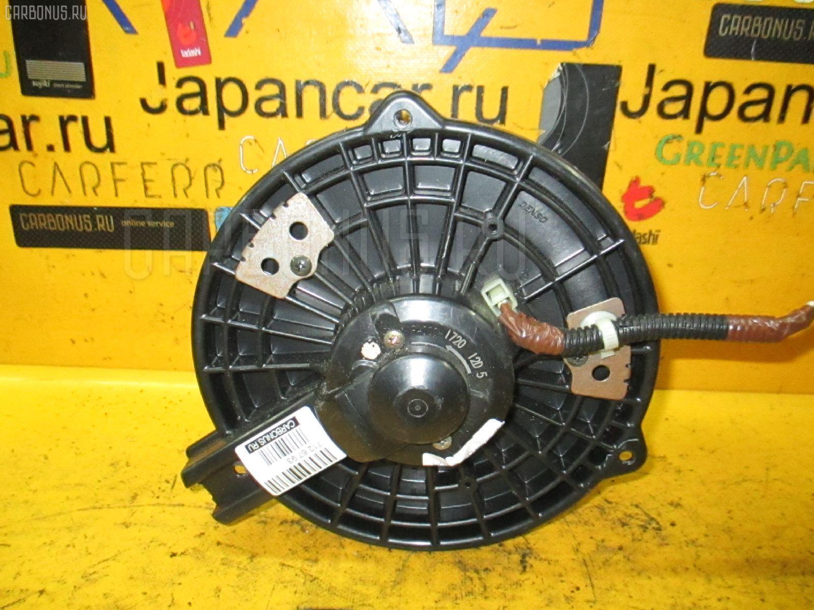 Мотор печки HONDA ACCORD WAGON CM2. Фото 3
