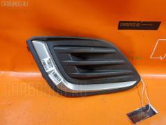 Заглушка в бампер Suzuki Swift ZD72S Фото 1