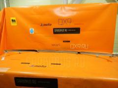 Планка передняя TOYOTA PROBOX NCP50V Фото 1