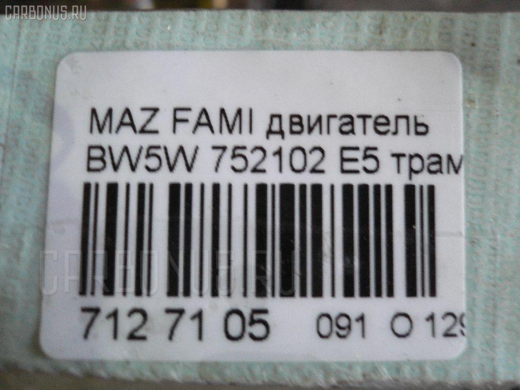 Двигатель MAZDA FAMILIA BW5W E5 Фото 14