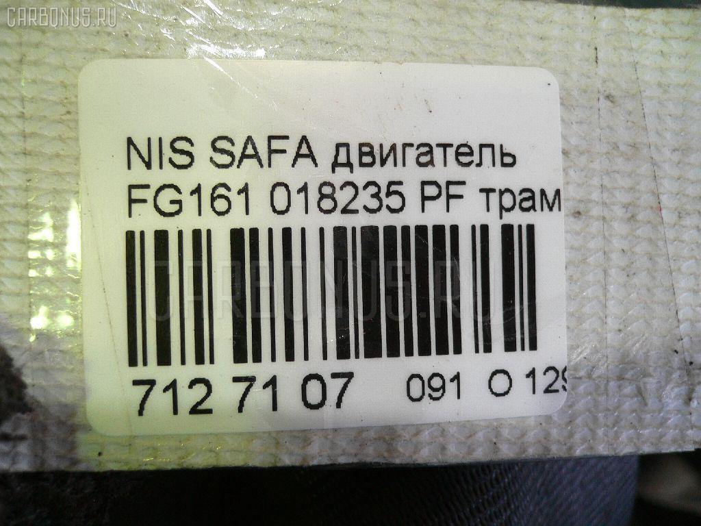 Двигатель NISSAN SAFARI FG161 PF Фото 13
