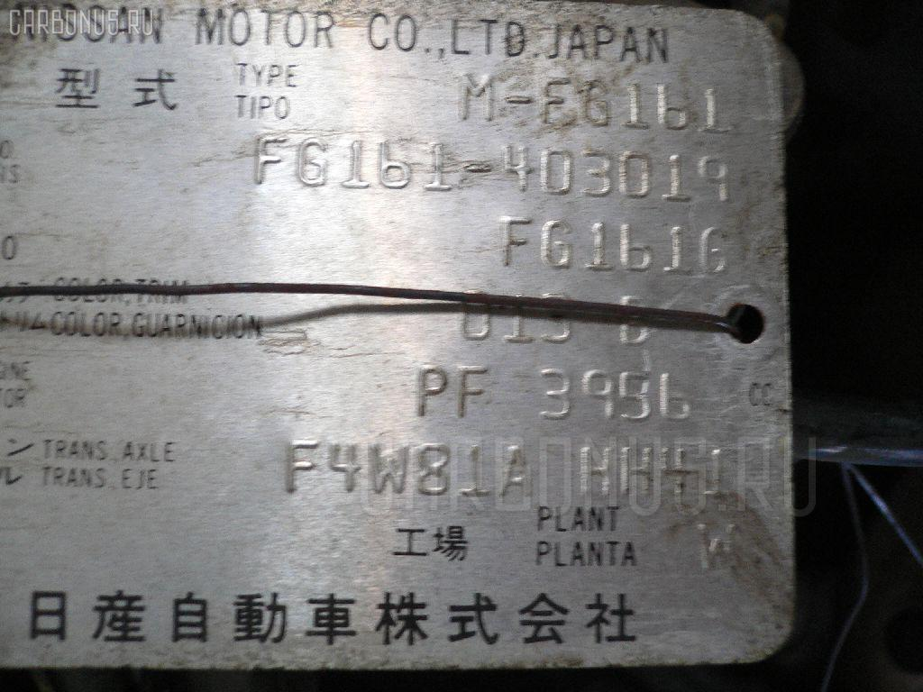 КПП механическая NISSAN SAFARI FG161 PF Фото 1