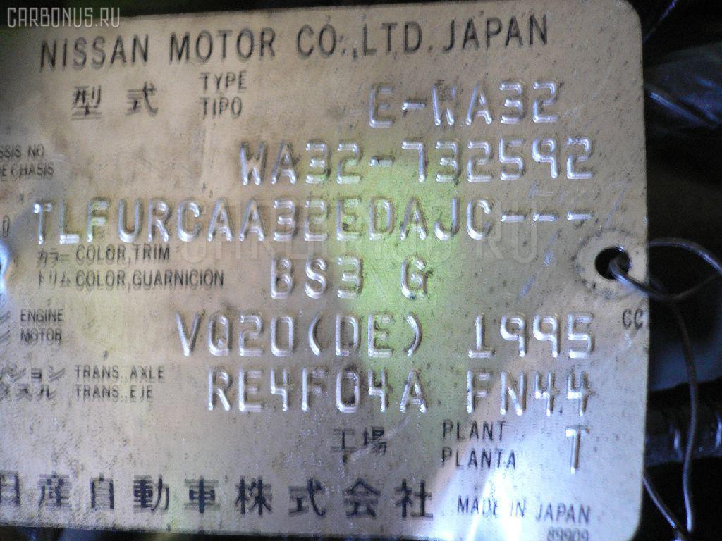 Двигатель NISSAN CEFIRO WAGON WA32 VQ20DE Фото 1