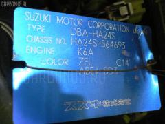 Двигатель Suzuki Alto HA24S K6A Фото 5