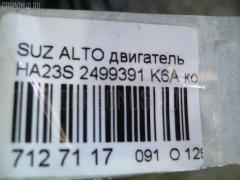 Двигатель SUZUKI ALTO HA23S K6A Фото 9