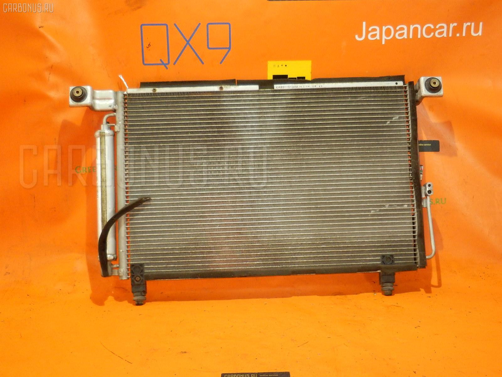 Радиатор кондиционера MITSUBISHI DION CR6W 4G94. Фото 2