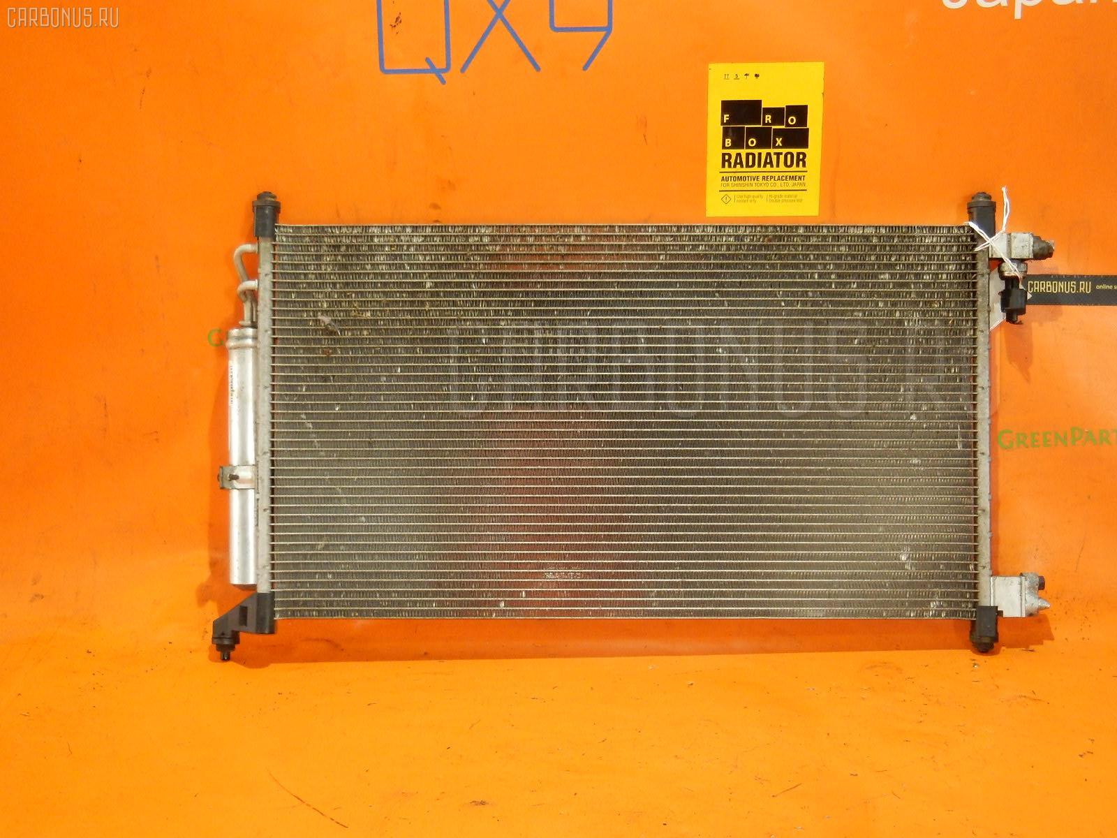 Радиатор кондиционера Nissan Wingroad NY12 HR15DE Фото 1