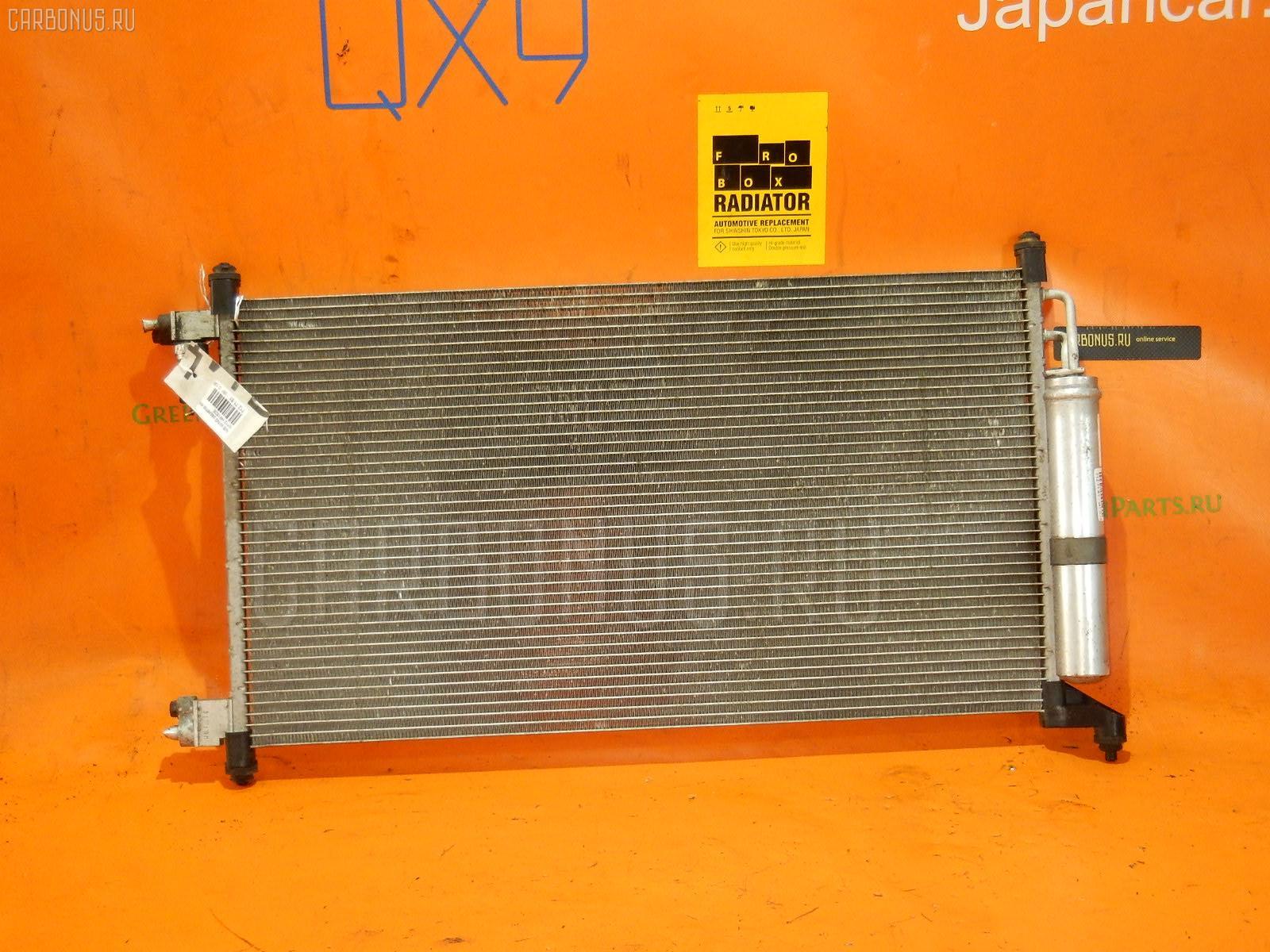 Радиатор кондиционера NISSAN WINGROAD NY12 HR15DE Фото 2