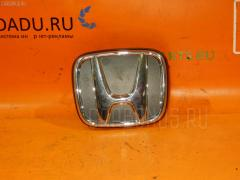 Эмблема Honda Фото 2
