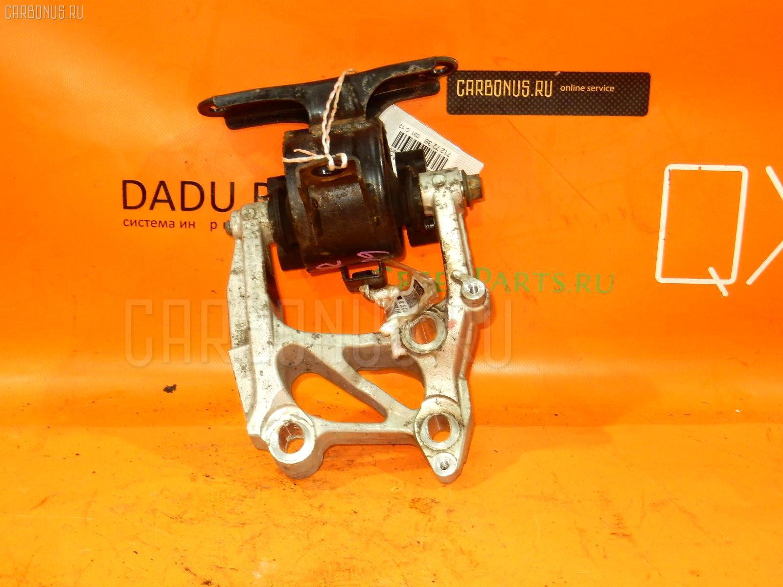 Подушка двигателя Honda Fit aria GD9 L15A Фото 1