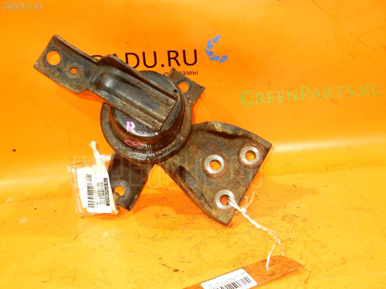 Подушка двигателя MITSUBISHI LANCER CEDIA CS2V 4G15 Фото 2