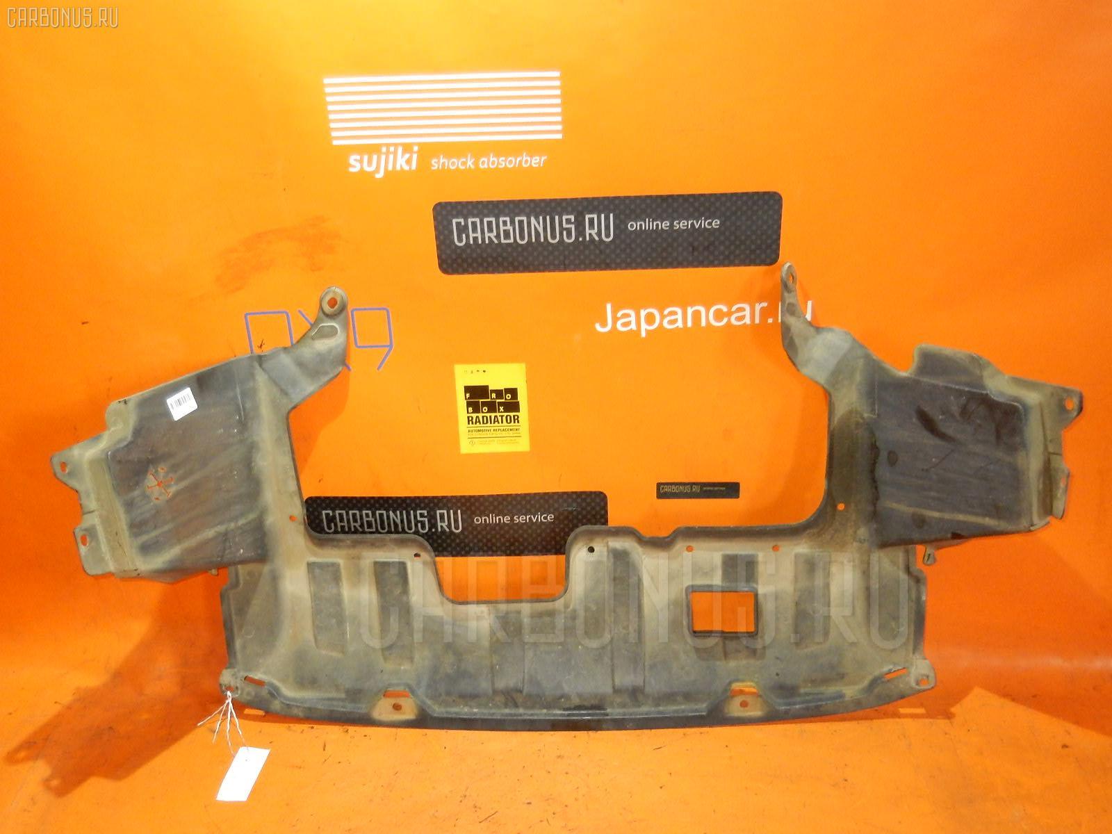 Защита двигателя HONDA MOBILIO SPIKE GK2 L15A. Фото 3