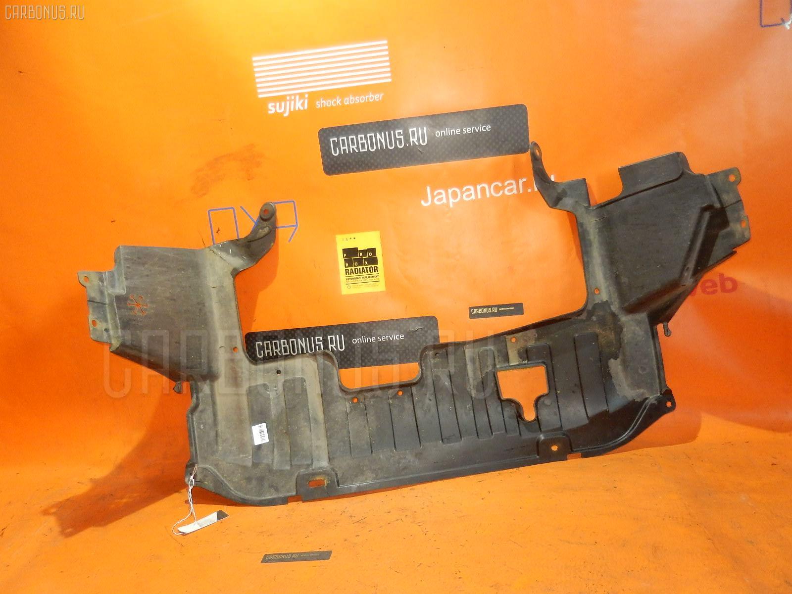 Защита двигателя Honda Fit aria GD9 L15A Фото 1