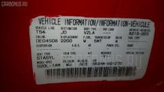 Амортизатор Mazda Bongo brawny SR2AM Фото 6