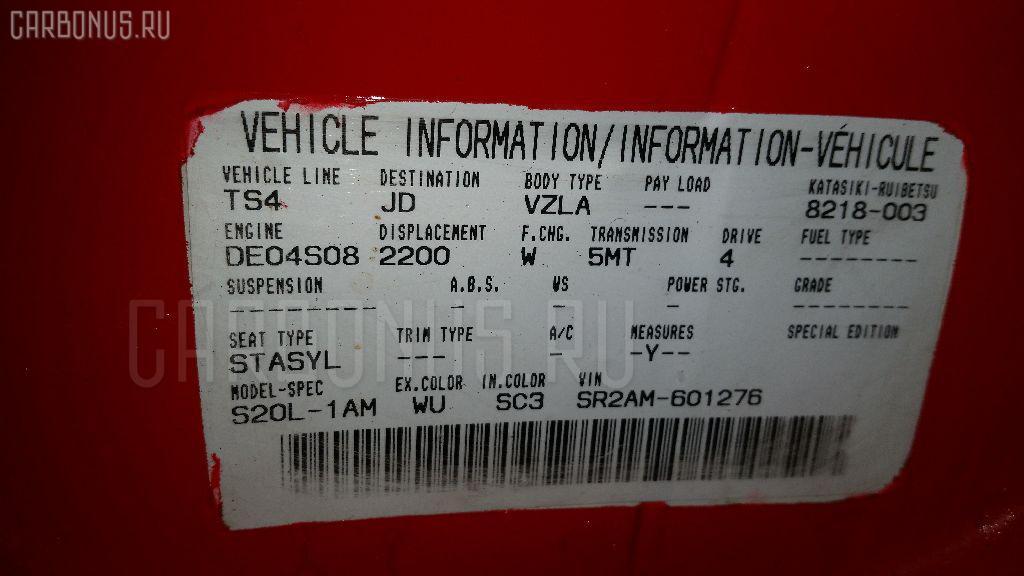 Диск штамповка грузовой R14LT / 6-139.7 Фото 6