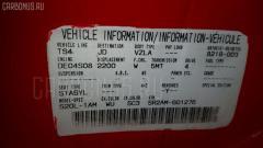 Диск штамповка грузовой R14LT / 6-139.7 Фото 7