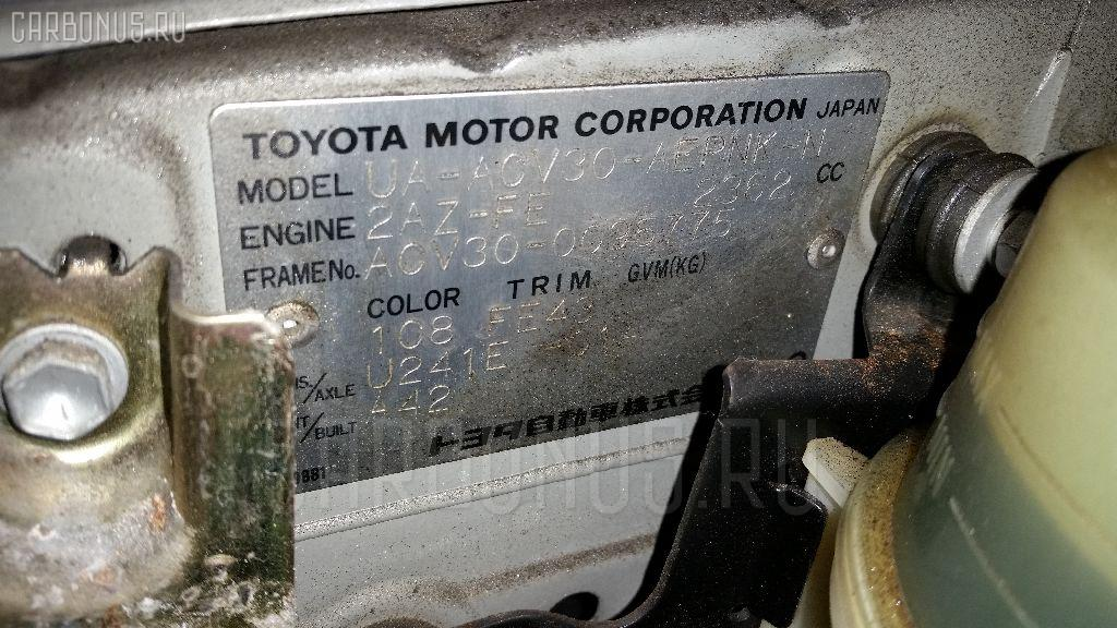 Обшивка багажника TOYOTA CAMRY ACV30 Фото 7