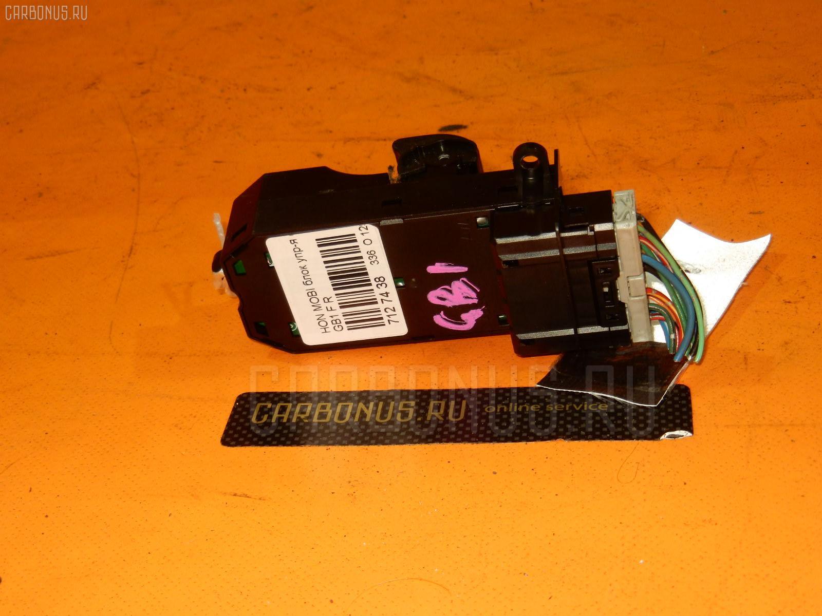 Блок упр-я стеклоподъемниками HONDA MOBILIO GB1. Фото 2
