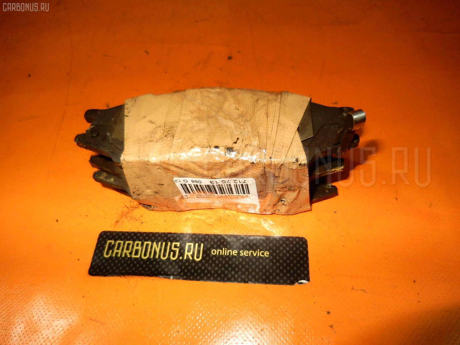 Тормозные колодки NISSAN AD VHNY11 QG18DE Фото 1