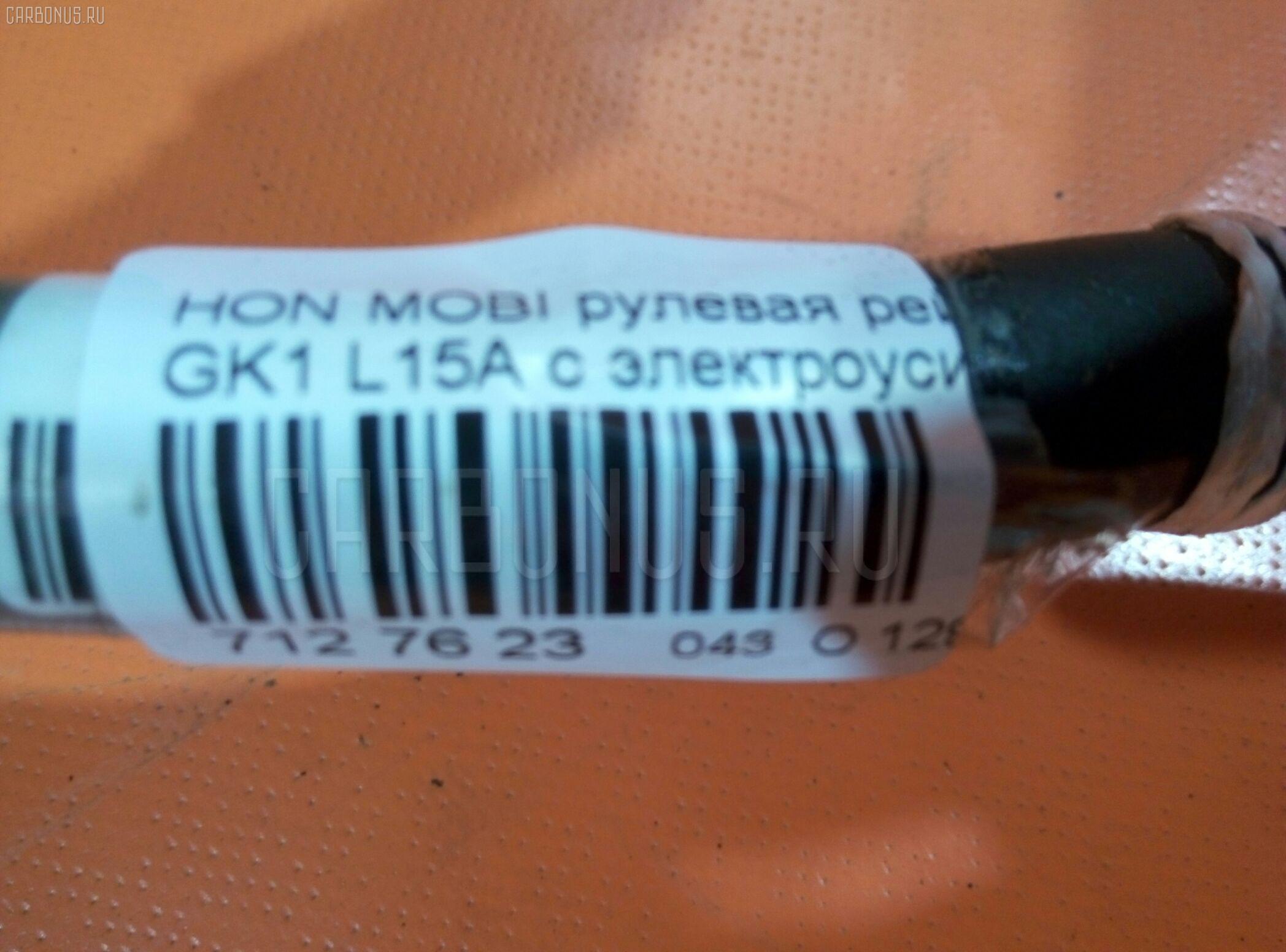Рулевая рейка HONDA MOBILIO SPIKE GK1 L15A. Фото 10