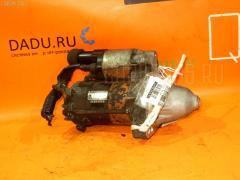 Стартер HONDA ACCORD CL7 K20A Фото 3