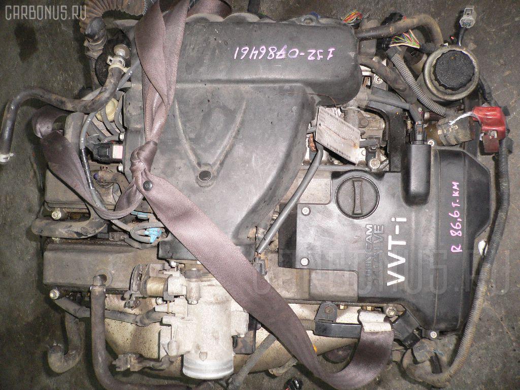 Двигатель TOYOTA MARK II JZX105 1JZ-GE Фото 4