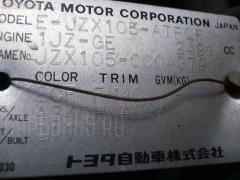 Двигатель TOYOTA MARK II JZX105 1JZ-GE Фото 2