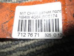 Датчик положения коленвала Mitsubishi Chariot grandis N94W 4G64 Фото 4