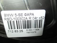 Фара RSD-100302A RELIABLE RSD-100302A на Bmw 5-Series E39-DT42 Фото 3