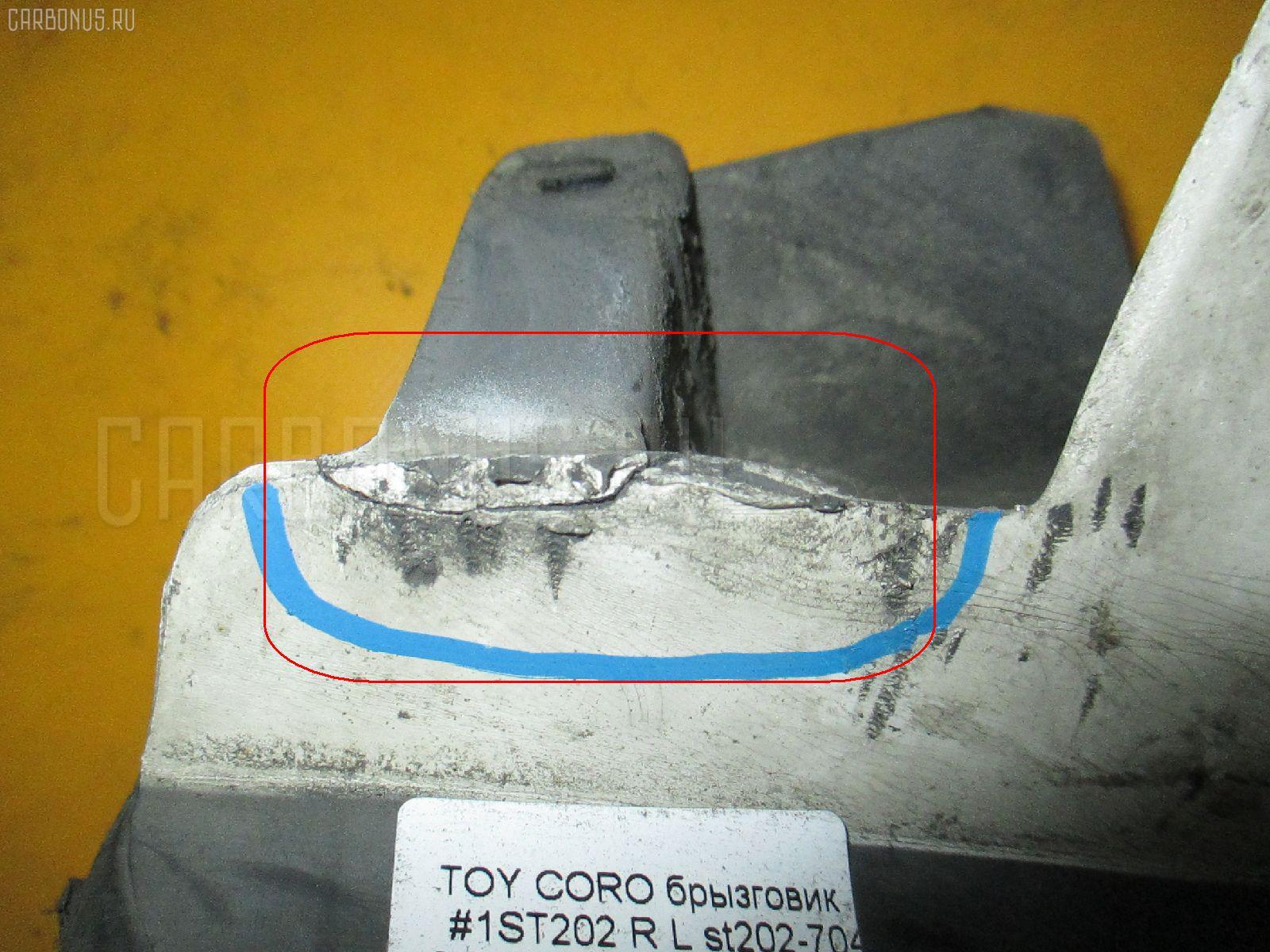 Брызговик TOYOTA CORONA EXIV ST202 Фото 1