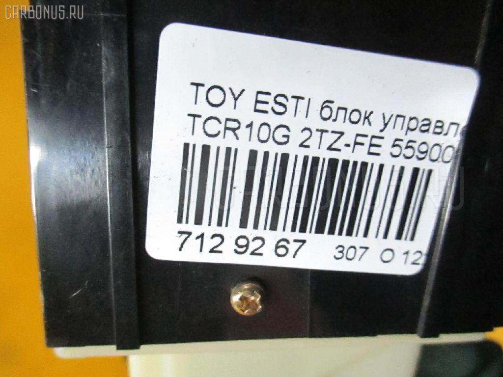 Блок управления климатконтроля TOYOTA ESTIMA EMINA TCR10G 2TZ-FE Фото 3