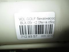 Бензонасос Volkswagen Golf v 1KBLX BLX Фото 3