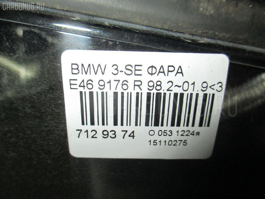 Фара BMW 3-SERIES E46-AL32 Фото 4